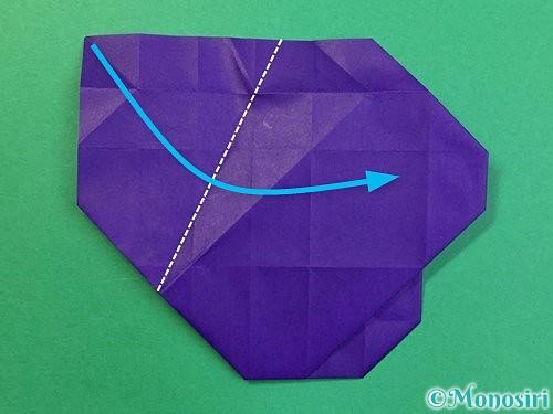 折り紙で&マークの折り方手順37
