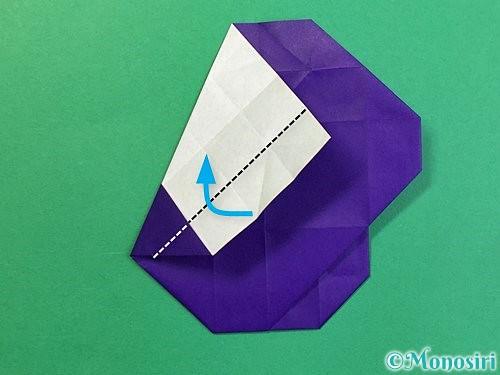 折り紙で&マークの折り方手順39