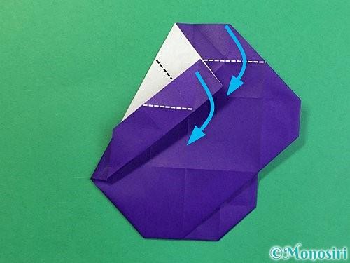 折り紙で&マークの折り方手順41