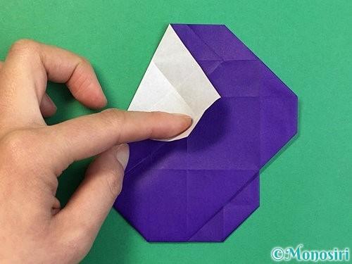折り紙で&マークの折り方手順43