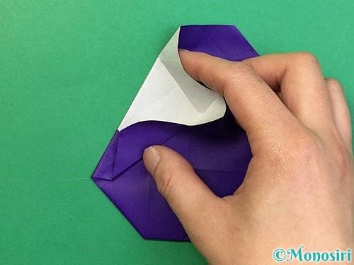 折り紙で&マークの折り方手順44