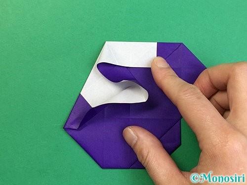 折り紙で&マークの折り方手順46