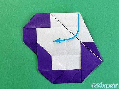 折り紙で&マークの折り方手順51