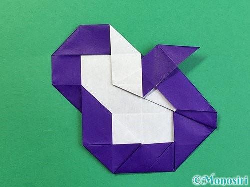 折り紙で&マークの折り方手順52