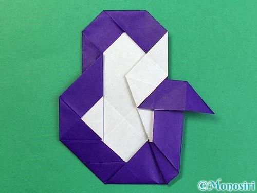 折り紙で&マークの折り方手順53