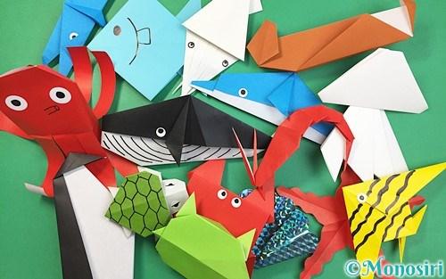 折り紙で折った海の生き物
