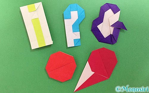 折り紙で折った記号・マーク